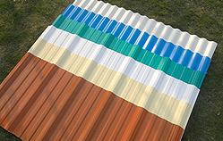 Tôle de toiture   <small>(couverture en tôle UPVC isolant thermique 3 couches) </small>